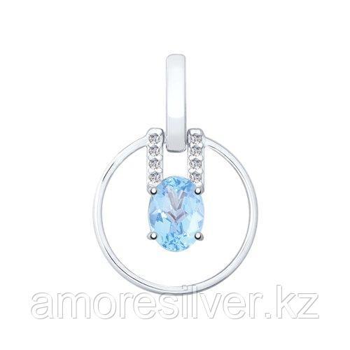 Подвеска SOKOLOV серебро с родием, топаз фианит  92030554