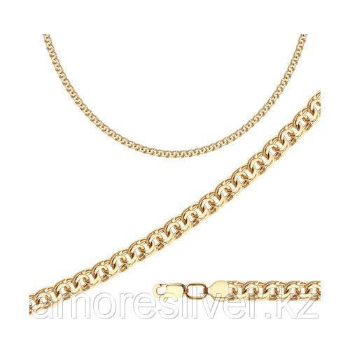 Цепь SOKOLOV серебро с позолотой, без вставок, бисмарк 988140904 размеры - 55 60