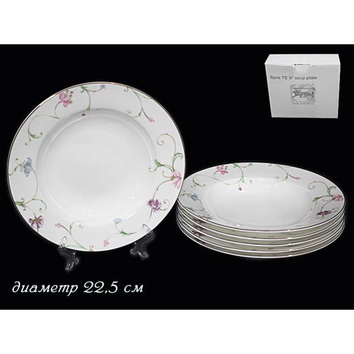 Набор «Английский сад», 6 глубоких тарелок, в подарочной упаковке