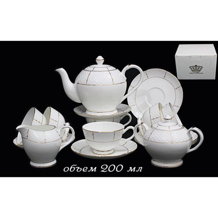 Чайный сервиз 15 предметов «Президентский», в подарочной упаковке