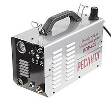 Аппарат плазменной резки РЕСАНТА ИПР-40К