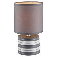 Настольная лампа LAURIE 1x40Вт E14 серый 14x14x26см