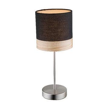 Настольная лампа CHIPSY 1x40Вт E14 черный 15x15x35см