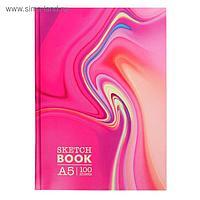 Скетчбук А5, 100 листов Pink glass, твёрдая обложка, матовая ламинация, белый блок 100 г/м2