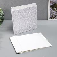 Заготовка для фотоальбома 'Серый с глиттером' 10 листов, 20х20 см