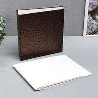 Заготовка для фотоальбома 'Шоколад' 10 листов, 20х20 см