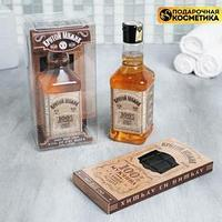 Набор '100 мужчина' гель для душа 250 мл аромат мужского парфюма, мыло-шоколад