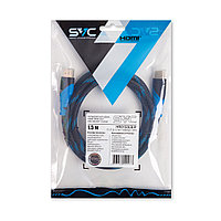 Интерфейсный кабель  HDMI-HDMI  SVC  HR0150LB-P  30В  Голубой  Пол. пакет  1.5 м
