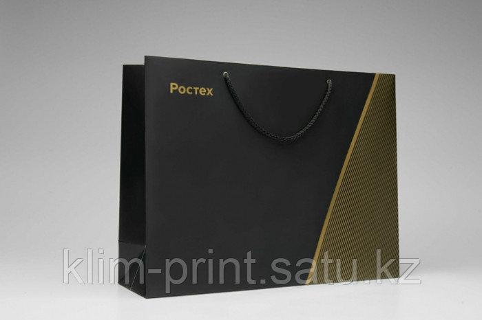 Бумажные пакеты для подарков в алматы