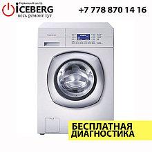 Ремонт стиральных машин Kuppersbusch