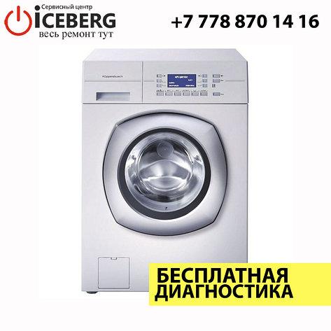 Ремонт стиральных машин Kuppersbusch, фото 2