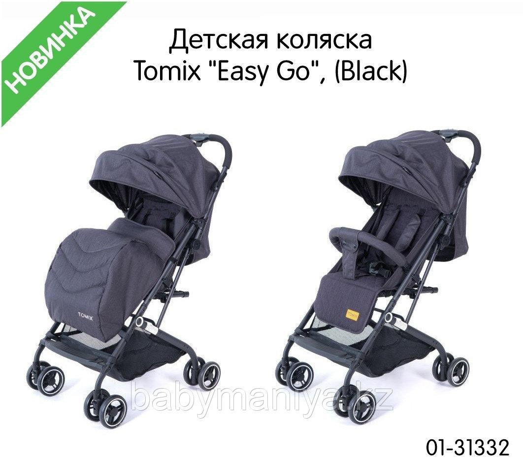 Коляска прогулочная Tomix Easy Go Black