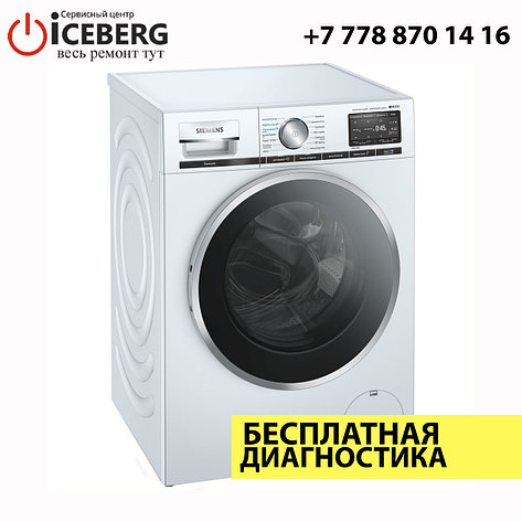 Ремонт стиральных машин Siemens, фото 2