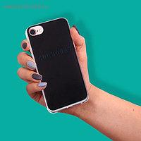 Чехол для телефона iPhone 6, 6S, 7 «Социопат», 6.5 × 14 см
