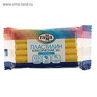 Пластилин 50 г, «Гамма» «Классический», жёлтый
