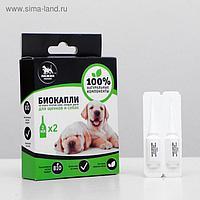 "Биокапли ""ПИЖОН Premium"" для собак от блох и клещей, до 40 кг, 2х2 мл"