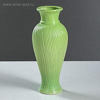 """Ваза настольная """"Кокетка"""", зелёный цвет, 27,5 см, керамика"""