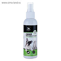 Спрей для приучения кошек и собак к туалету «Пижон Premium», 150 мл