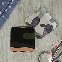 Заплатки для одежды, 5,5 × 5,5 см, термоклеевые, пара, цвет камуфляж