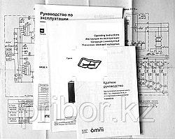 Пополнена коллекция инструкций к  поставляемым приборам