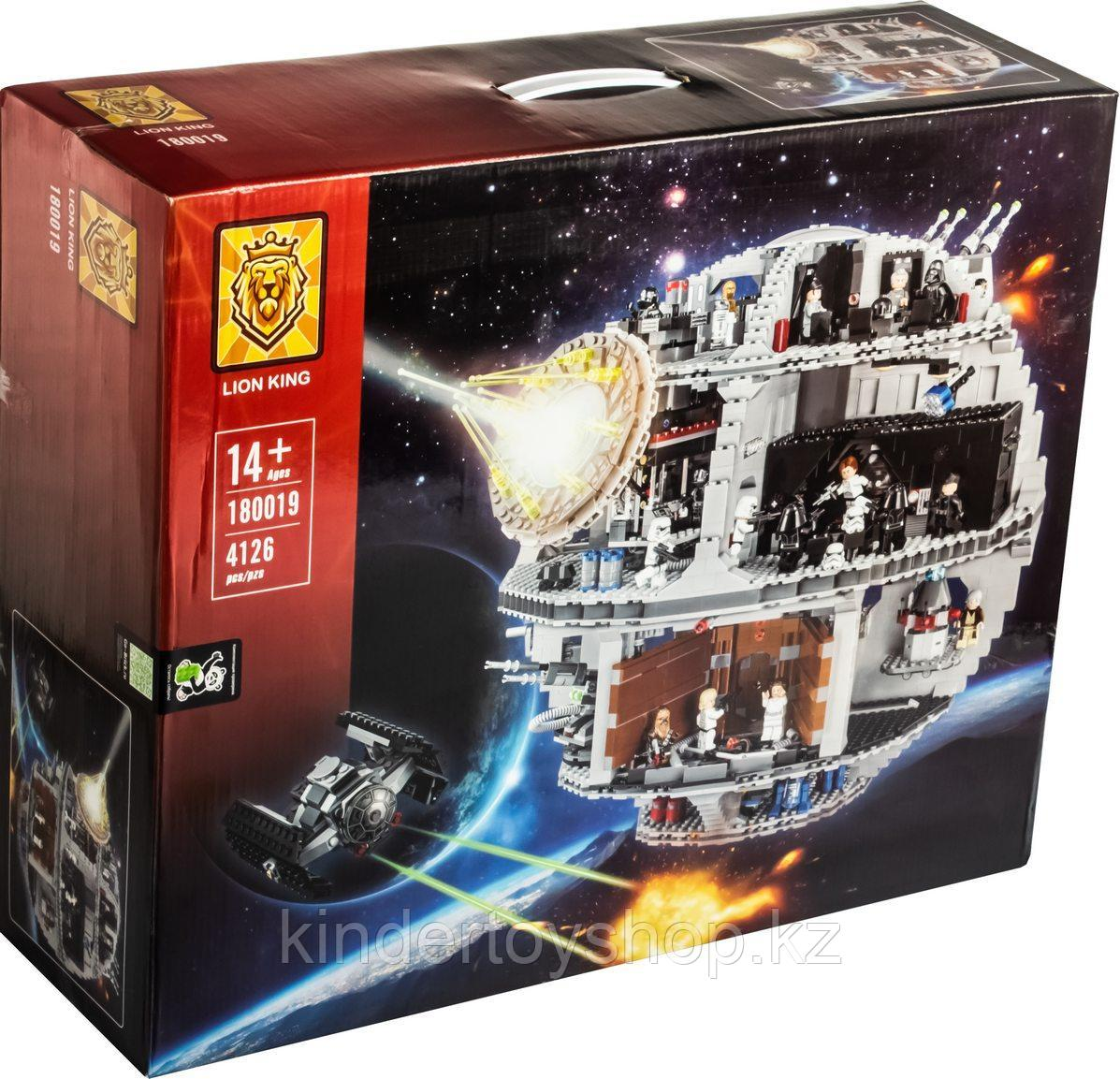 "Конструктор аналог лего LEGO 10188 Lepin LionKing 180009 Star Wars ""Орбитальная боевая станция Звезда Смерти"