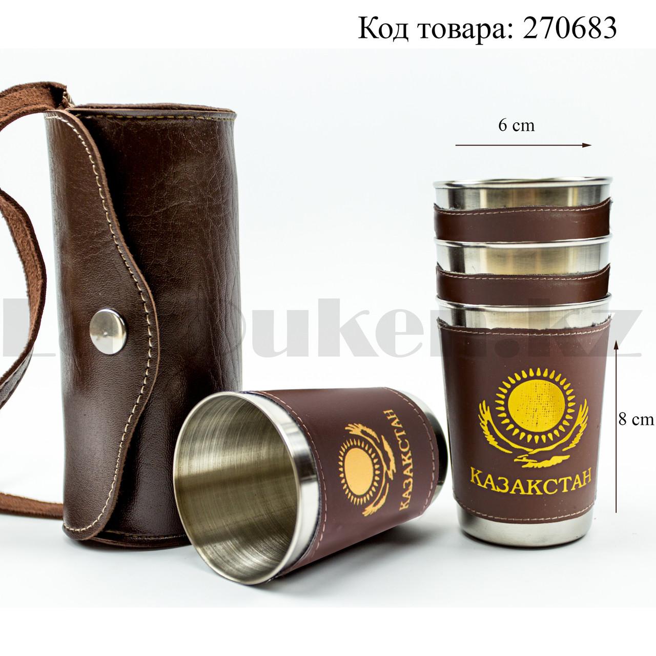 Набор рюмок 4 шт с кожаным чехлом на ремешке 170 мл темно-коричневого цвета - фото 1