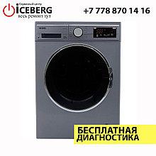 Ремонт стиральных машин Vestel