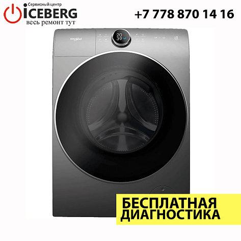 Ремонт стиральных машин Whirlpool, фото 2