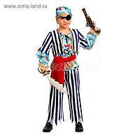 Карнавальный костюм «Пират сказочный», сатин, размер 32, рост 122 см