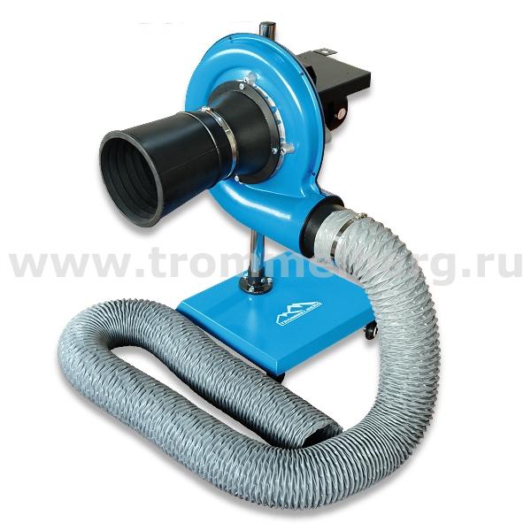 Вентилятор на штативе для вытяжки выхлопных газов (1900 м³/час)