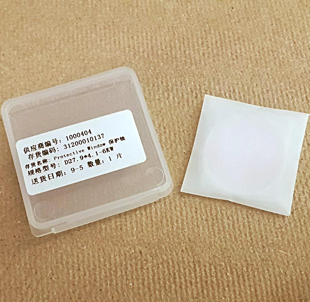 Защитное стекло нижнее D37*7мм для Bodor лазерных станков
