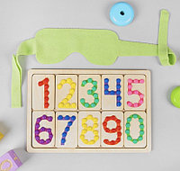 Игра для изучения цифр