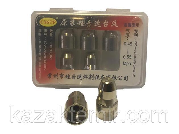 Электрод P80/1.5, фото 2