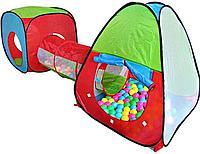 Детская игровая палатка тунель 230х78х91см
