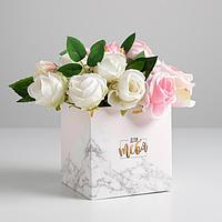 Коробка для цветов с PVC-крышкой «Для тебя», 12 × 12 × 12 см