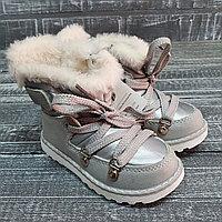 Ботинки серебро со шнуровкой на замочке с искусственным мехом