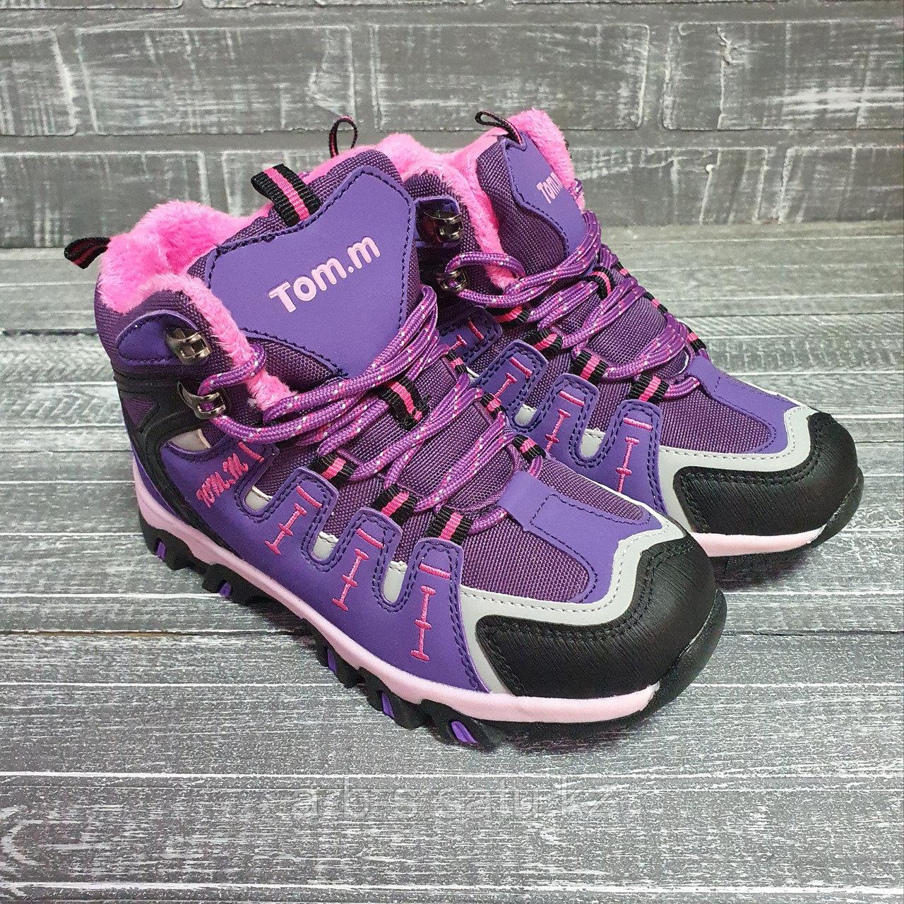 Кроссовки фиолетовые