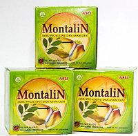 Капсулы для суставов Montalin (40 капс) Монталин