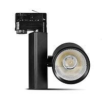 Светодиодный трековый светильник LED Track Lighting