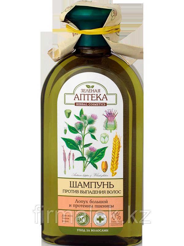 Зелёная аптека Шампунь Лопух большой  и протеины пшеницы против выпадения волос