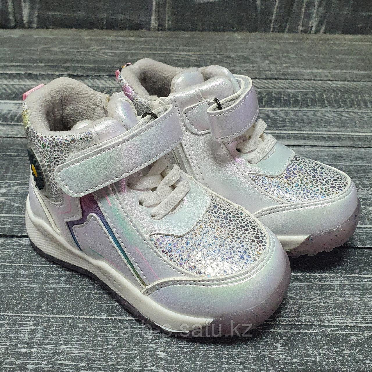 Ботинки перламутрово-белые