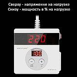 Регулятор мощности цифровой ST-BTA41-A (4 кВт, 230 В), фото 4