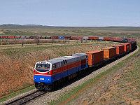 Ст. Достык (экс) -ст.Алма-Ата-1 20ft контейнер