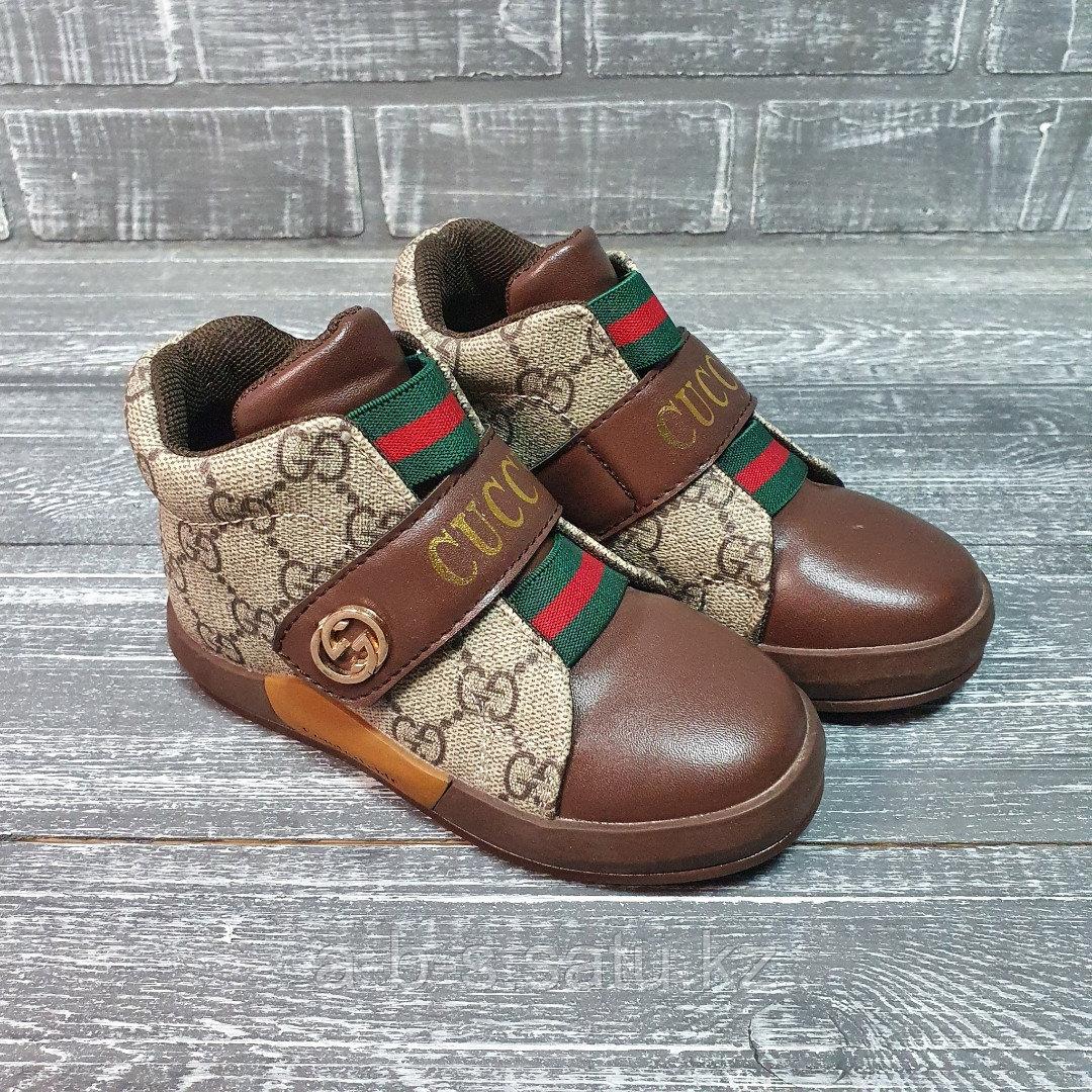 Ботинки  коричневые Gucci