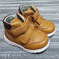 Ботинки горчичные с коричневой вставкой