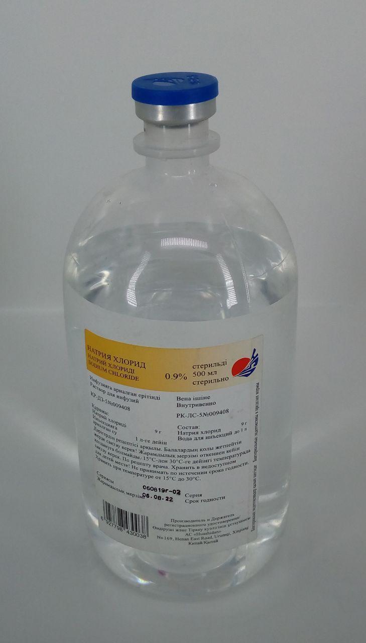 Натрия хлорид 0,9% 250,0 Хуашидан АК