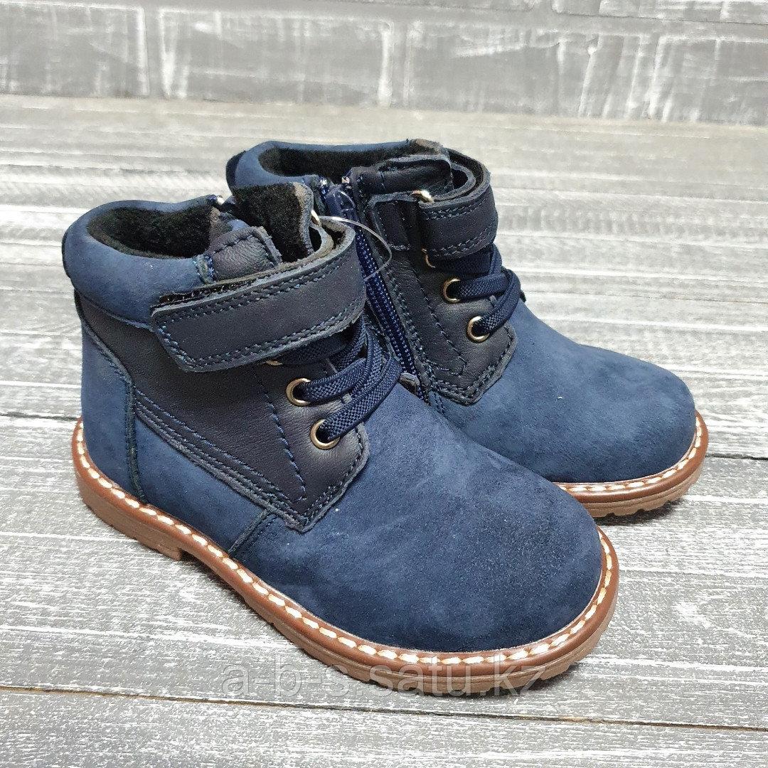 Ботинки синие (нубук)