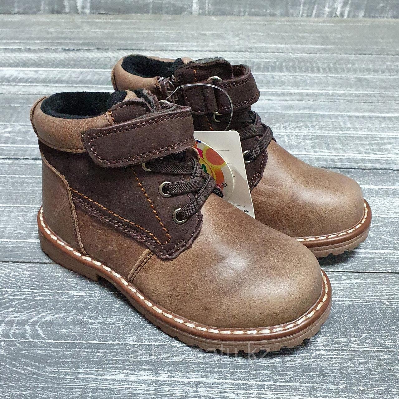 Ботинки коричневые кожа
