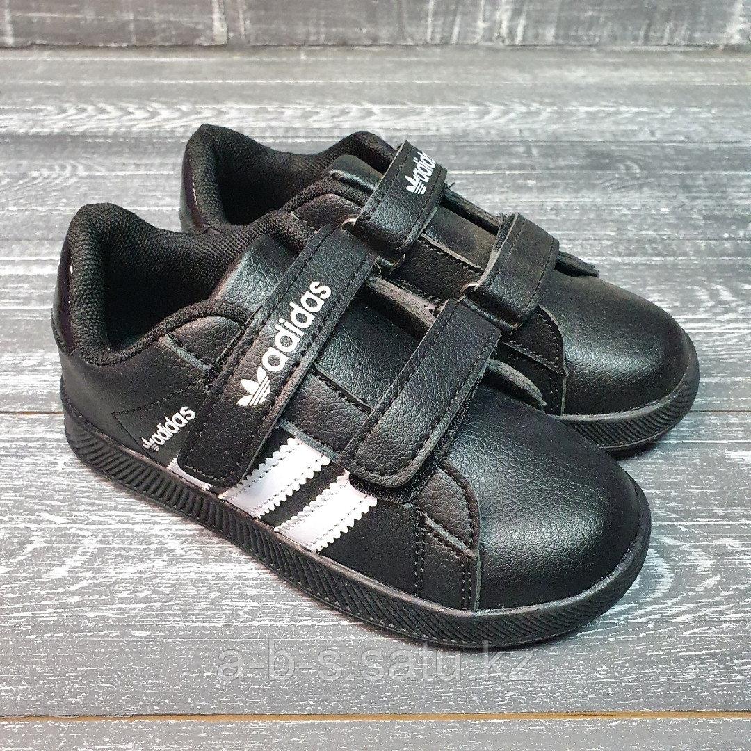 Кроссовки Adidas черно-белые