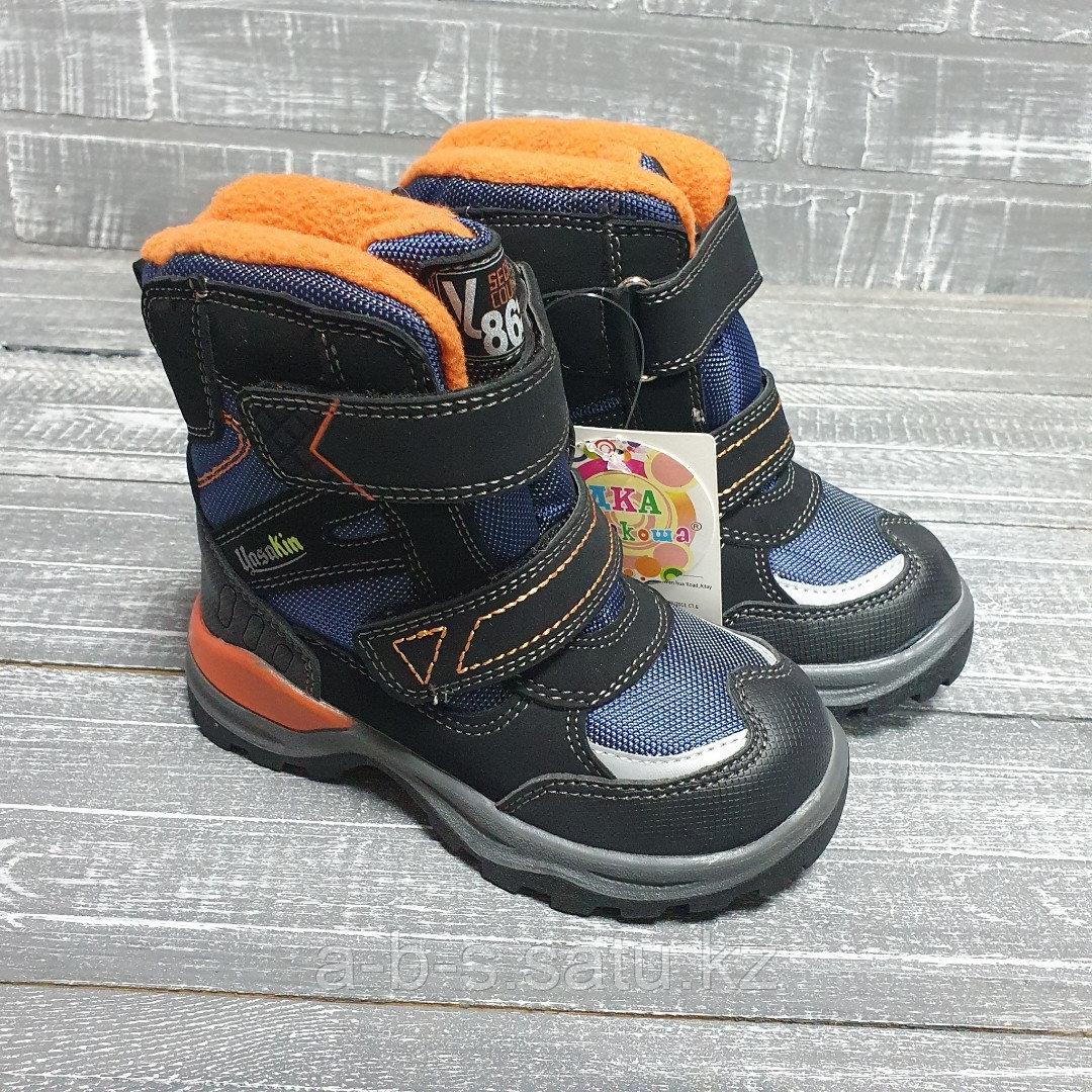 Сноубутсы сине-оранжевые